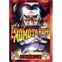 The Momotaroh Part.2 (ヤングジャンプコミックス)