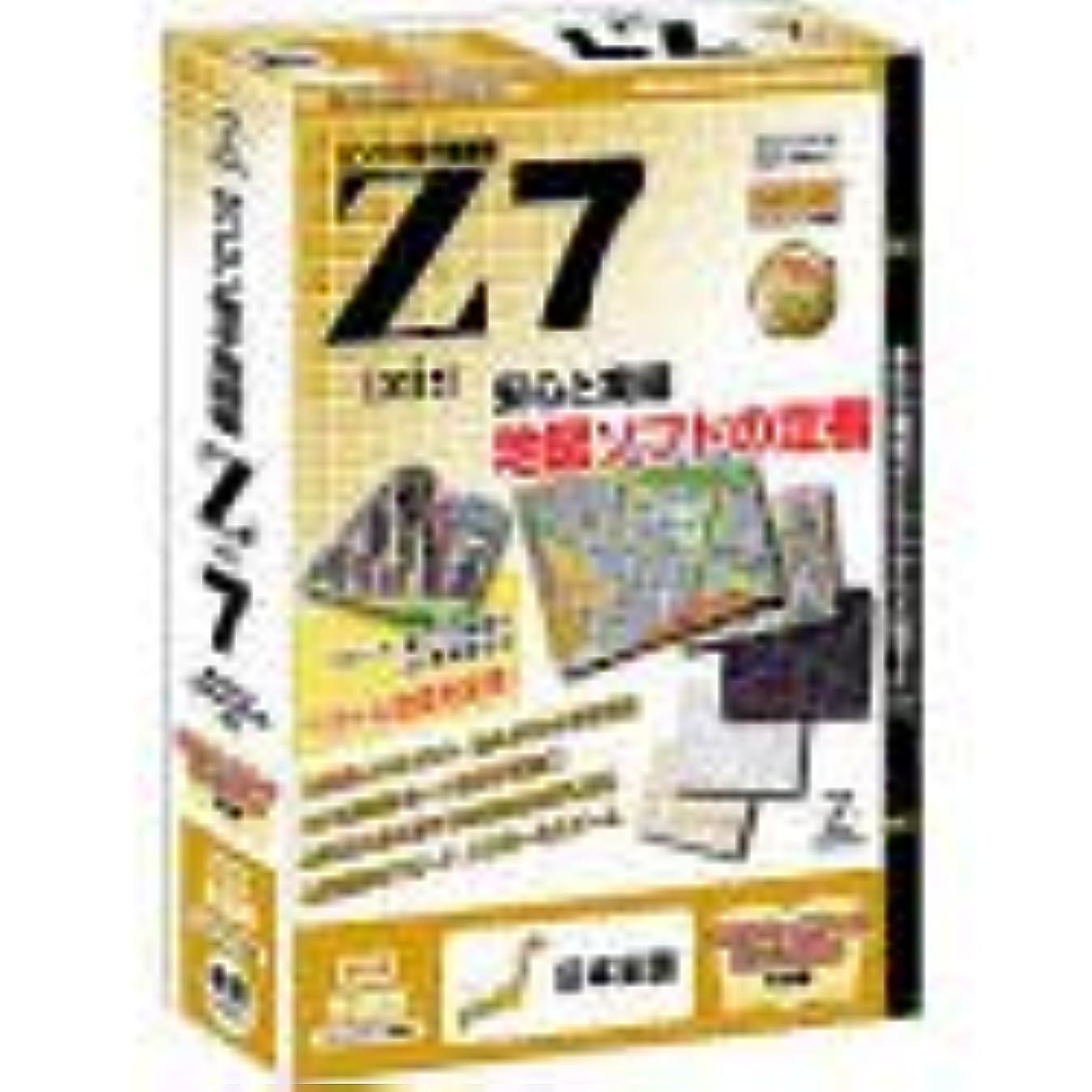 風が強い失望建築家ゼンリン電子地図帳Z 7 CD全国版