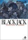 Black Jack 300 stars' encyclopedia (秋田文庫)