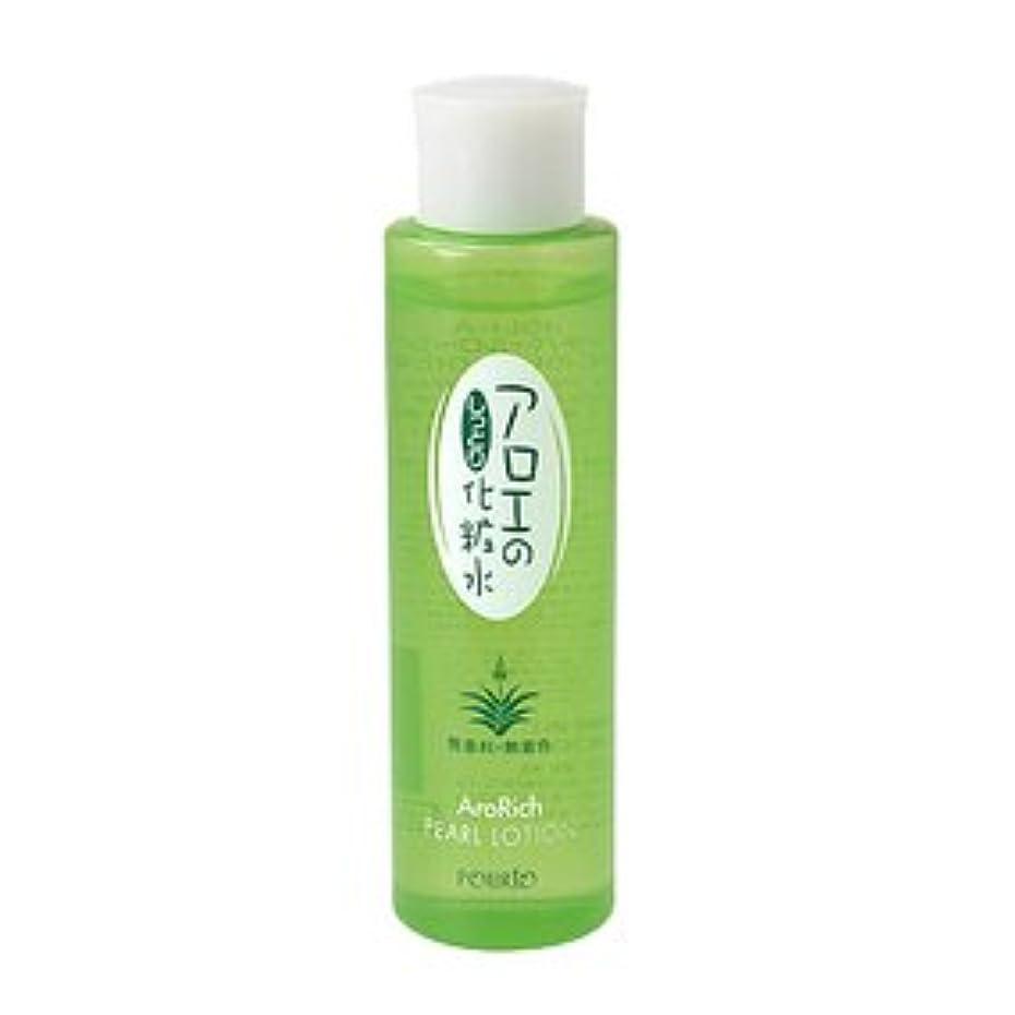 可決森支給ポルトA しっとりタイプの化粧水 アローリッチパールローション600