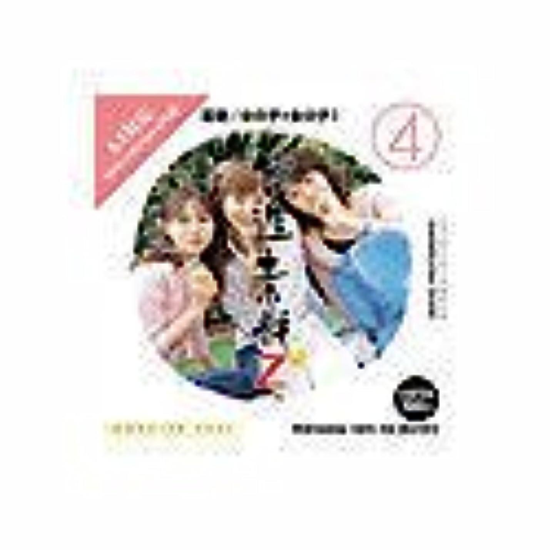 邪魔する品種トロリー創造素材Z (4) 若者/女の子×女の子 1