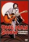 One Man Show [DVD]