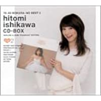 CD-BOX2