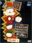 サウスパーク[DVD版] VOL.5(初回限定価格)