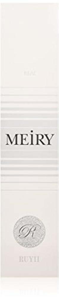 尋ねるアフリカ類推メイリー(MEiRY) ヘアカラー  1剤 90g 9N