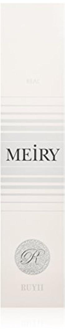 たまに動作ブリークメイリー(MEiRY) ヘアカラー  1剤 90g 9N
