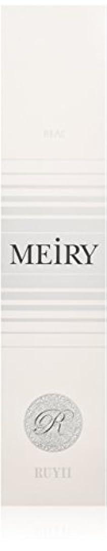 快いチーズエイズメイリー(MEiRY) ヘアカラー  1剤 90g 9N