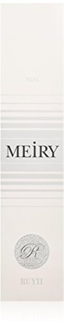 まばたき肌寒い普遍的なメイリー(MEiRY) ヘアカラー  1剤 90g 9N