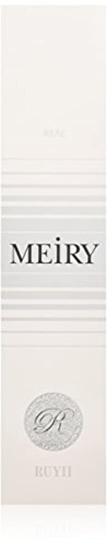 発行するショッキング中世のメイリー(MEiRY) ヘアカラー  1剤 90g 9N