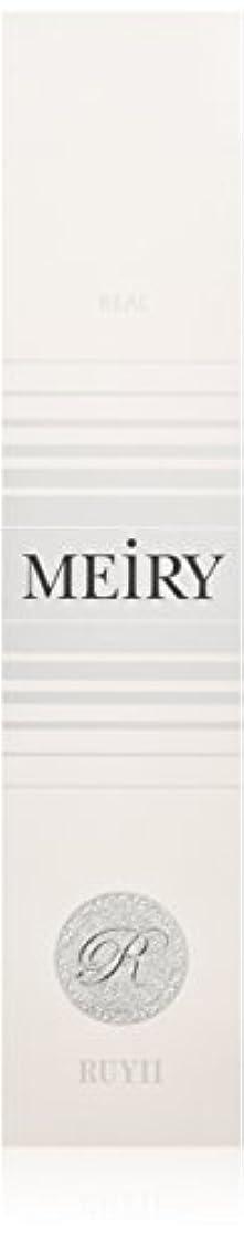 ヨーロッパれる差別するメイリー(MEiRY) ヘアカラー  1剤 90g 9N