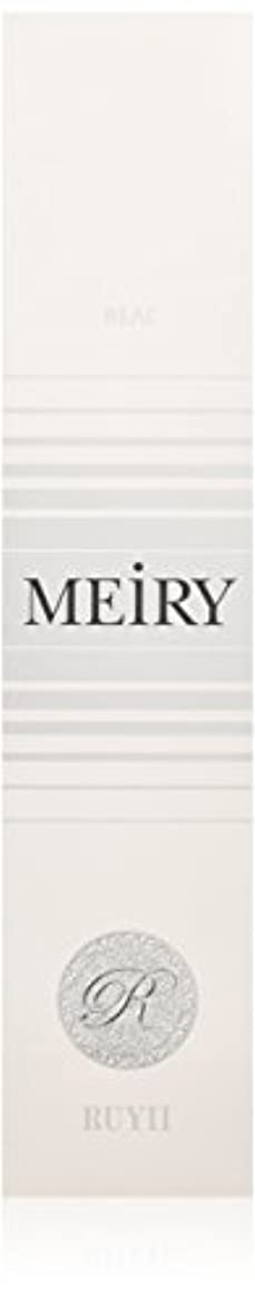 の配列ヒステリックドレインメイリー(MEiRY) ヘアカラー  1剤 90g 9N