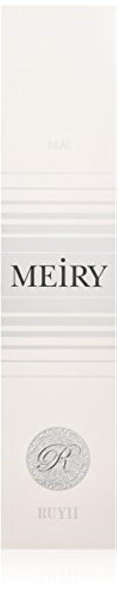 モトリープット側面メイリー(MEiRY) ヘアカラー  1剤 90g 9N