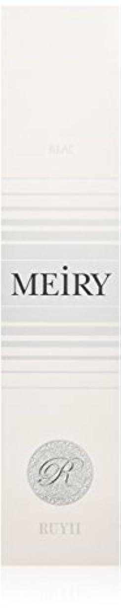 補足締め切り爬虫類メイリー(MEiRY) ヘアカラー  1剤 90g 9N