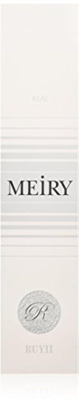 乳立派な義務付けられたメイリー(MEiRY) ヘアカラー  1剤 90g 9N