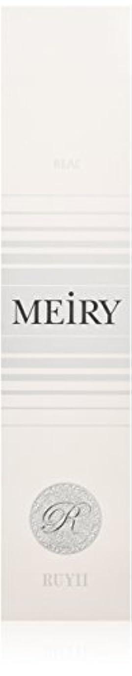 ドラムシロクマ深遠メイリー(MEiRY) ヘアカラー  1剤 90g 9N