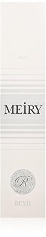 調和のとれたひいきにする振り返るメイリー(MEiRY) ヘアカラー  1剤 90g 9N