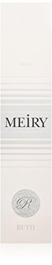 メイリー(MEiRY) ヘアカラー  1剤 90g 9N