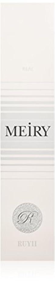 慰め現代粘液メイリー(MEiRY) ヘアカラー  1剤 90g 9N