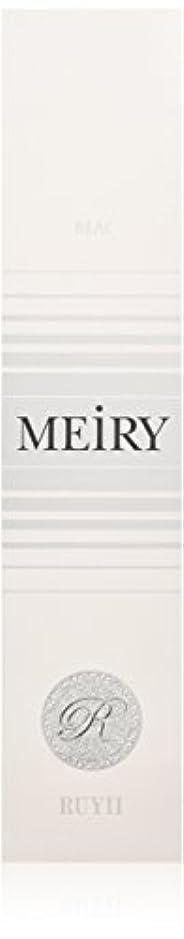 く和らげるヘビーメイリー(MEiRY) ヘアカラー  1剤 90g 9N
