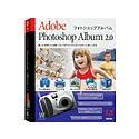 Adobe Photoshop Album バージョン2.0 for Windows