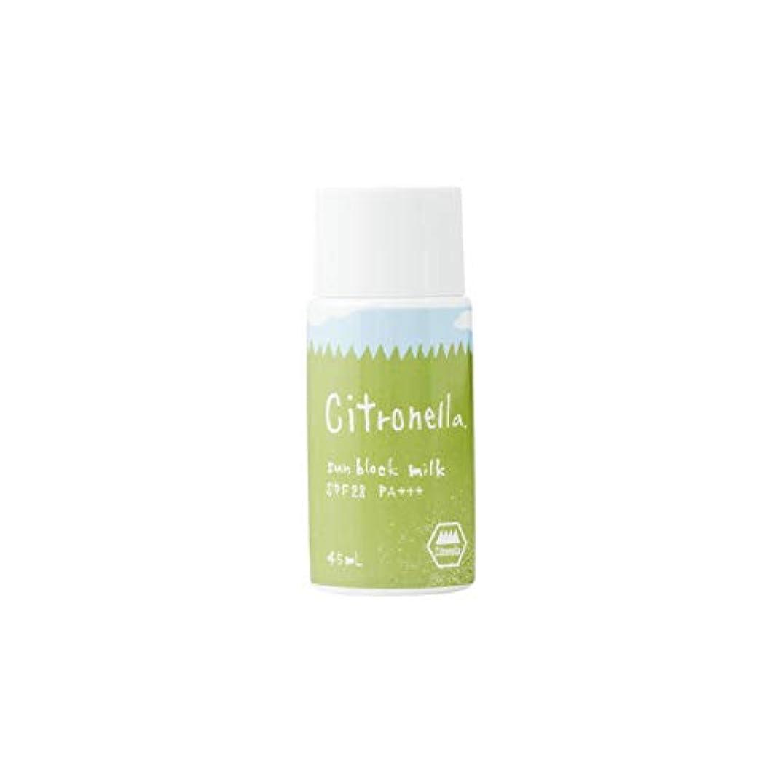 免除する傷つきやすい今生活の木 シトロネラ サンブロックミルク45ml