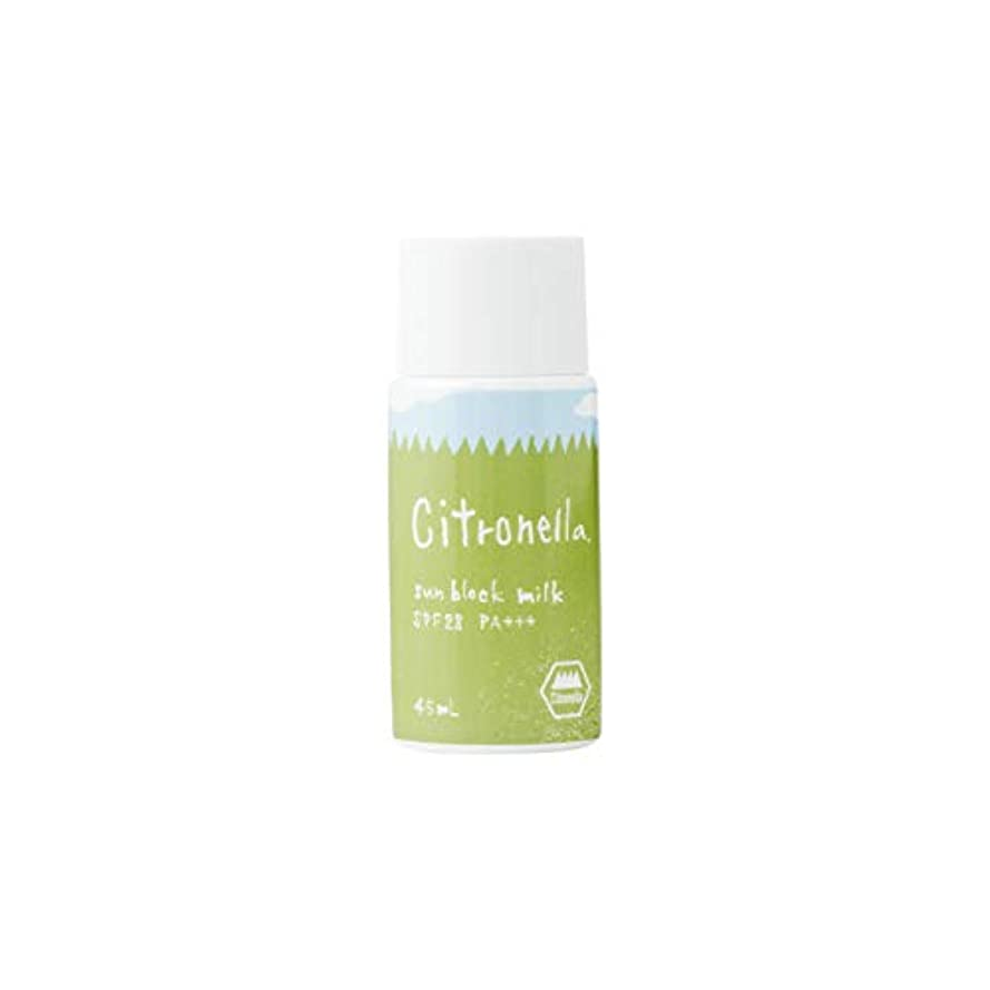 評価シャワー変化する生活の木 シトロネラ サンブロックミルク45ml