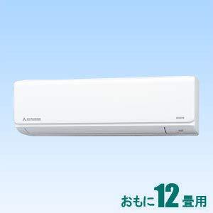 12畳用エアコンのおすすめ人気比較ランキング10選【最新2020年版】のサムネイル画像