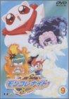 六門天外モンコレナイト(9) [DVD]
