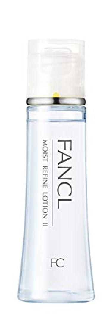 援助熟考する車両ファンケル(FANCL)モイストリファイン 化粧液IIしっとり 1本 30mL