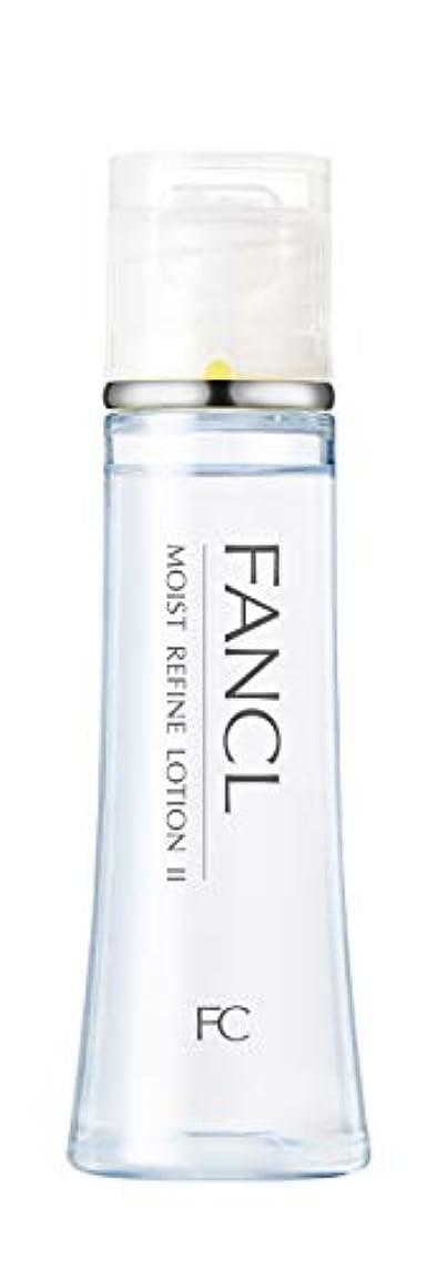 グロー柔らかい見えないファンケル (FANCL) モイストリファイン 化粧液II しっとり 1本 30mL (約30日分)