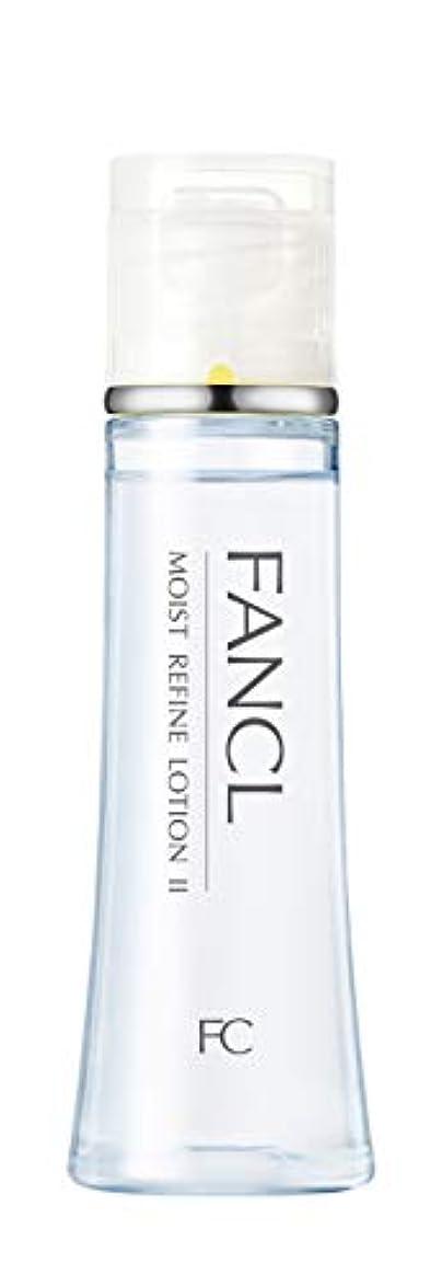 探検会計士公平なファンケル(FANCL)モイストリファイン 化粧液IIしっとり 1本 30mL