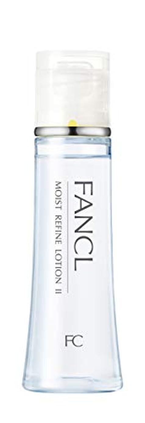相反する種類優雅なファンケル (FANCL) モイストリファイン 化粧液II しっとり 1本 30mL (約30日分)