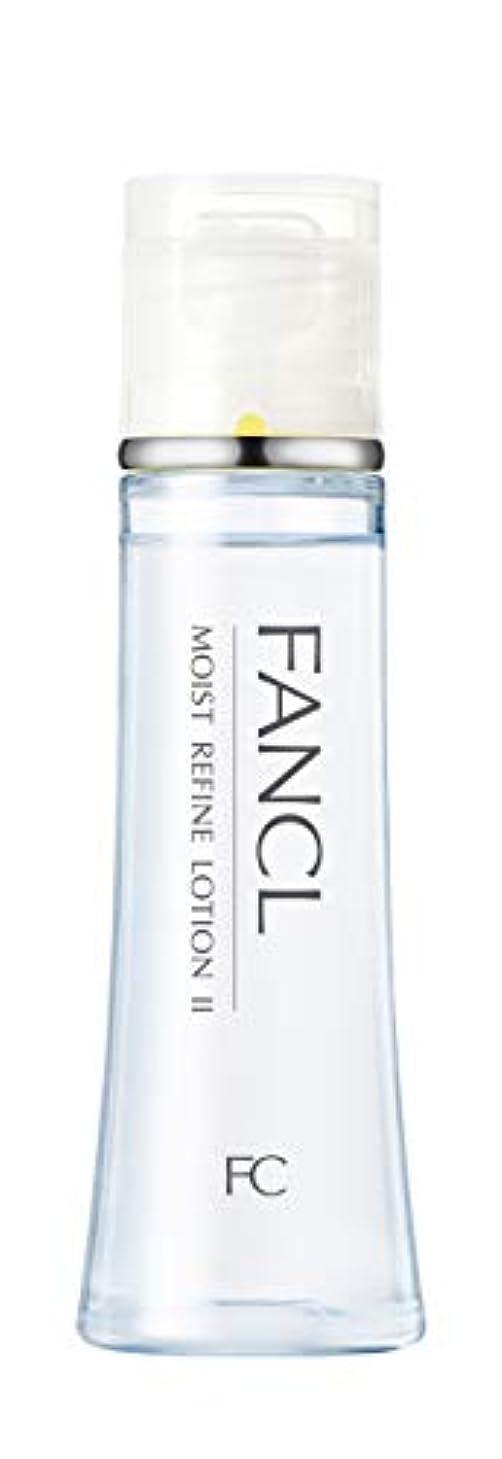 素朴な問い合わせる大声でファンケル(FANCL)モイストリファイン 化粧液IIしっとり 1本 30mL