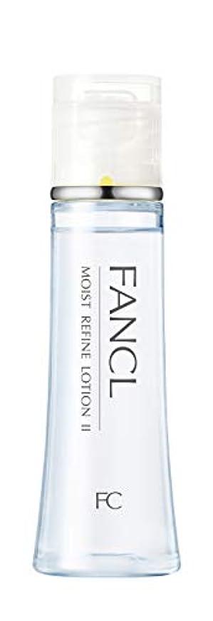 緊張イソギンチャク外交官ファンケル (FANCL) モイストリファイン 化粧液II しっとり 1本 30mL (約30日分)