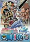 ONE PIECE TVオリジナル フィフスシーズン piece.4「虹の彼方へ」前篇 [DVD]