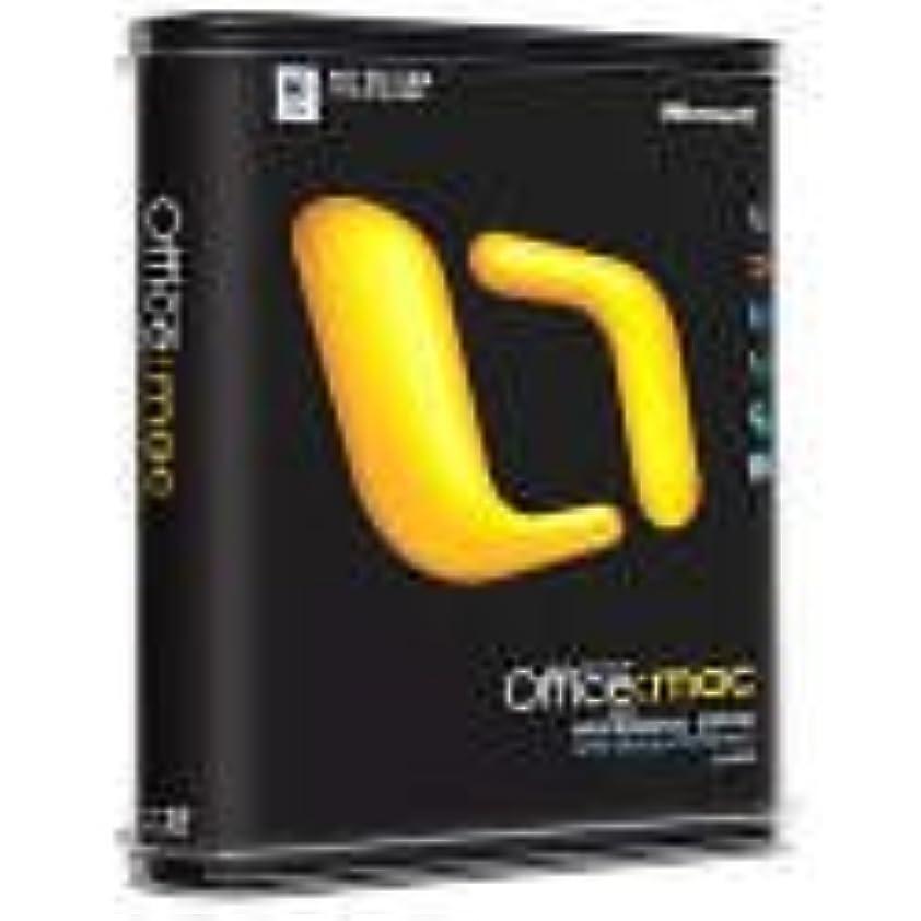 【旧商品】Microsoft Office 2004 for Mac Professional Edition With Virtual PC For Mac 日本語版 通常版
