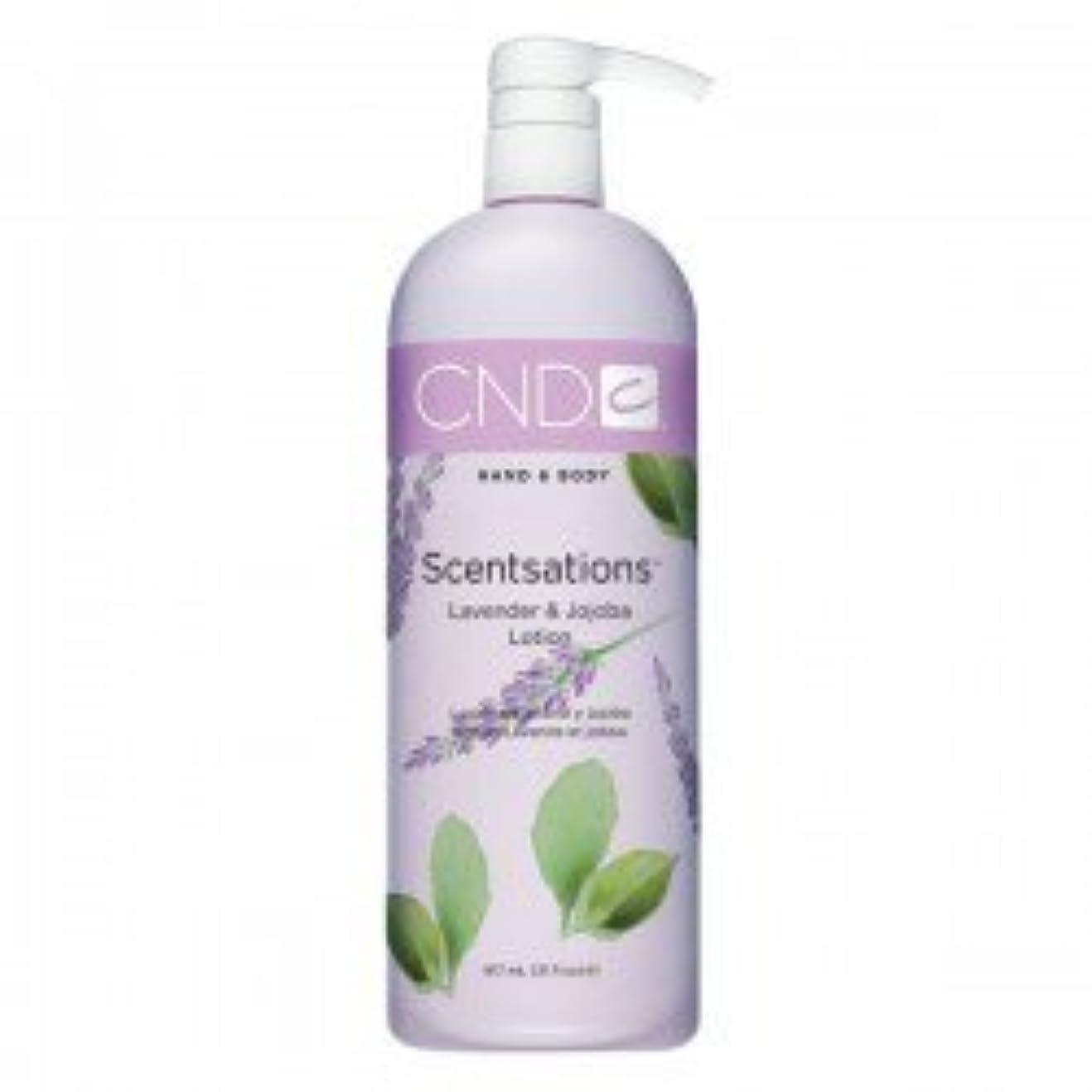 おなかがすいた回転する採用CND Scentsations Lavender & Jojoba Hand & Body Lotion - 33oz by Creative Nail [並行輸入品]