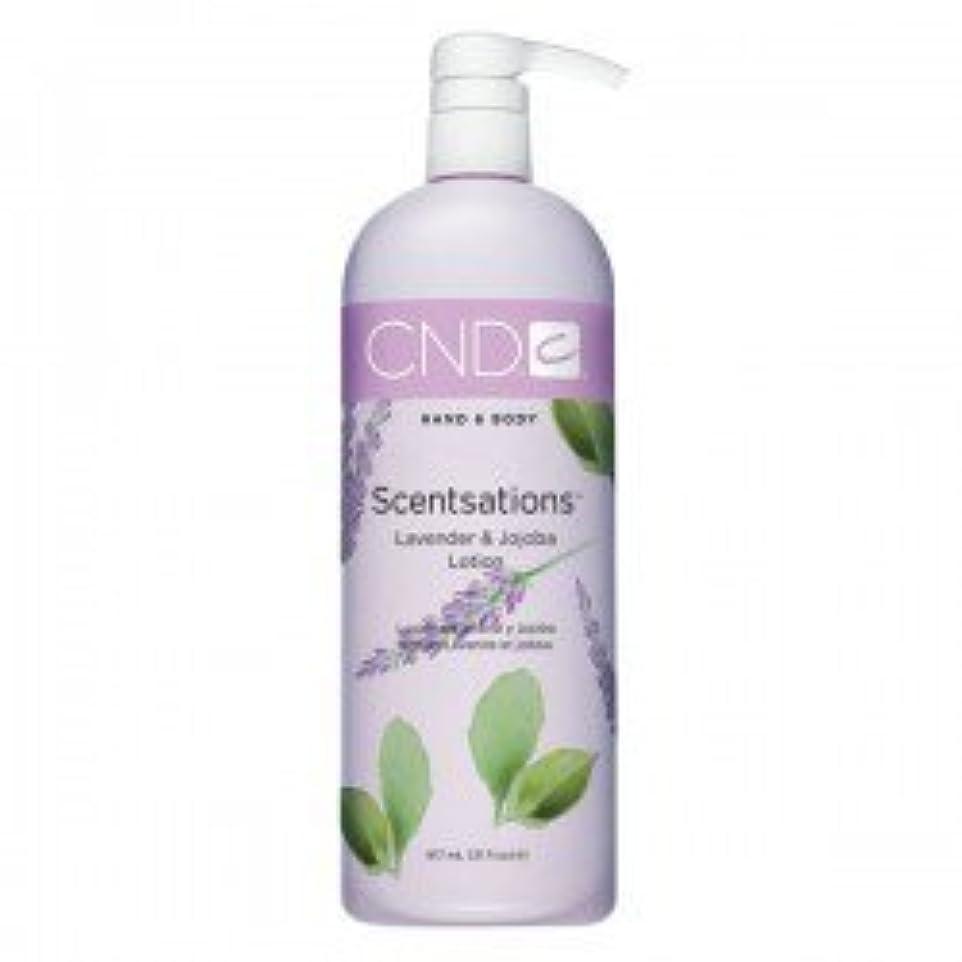 理論的否認する従順なCND Scentsations Lavender & Jojoba Hand & Body Lotion - 33oz by Creative Nail [並行輸入品]