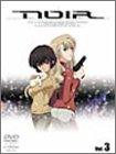 NOIR(ノワール) Vol.3 [DVD]の詳細を見る