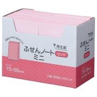 ハピラ ふせん ノートミニ 75×50mm ピンク P7550PK 1セット(30冊:10冊×3パック)