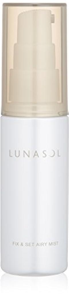 今晩先入観マウンドルナソル フィックス&セットエアリーミスト シトラス・フローラル・ハーバルの香り 化粧水