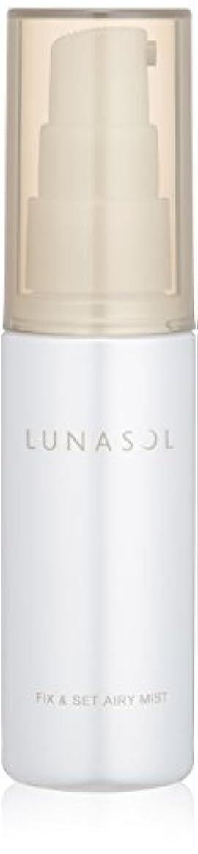 チャート植生除外するルナソル フィックス&セットエアリーミスト シトラス?フローラル?ハーバルの香り 化粧水