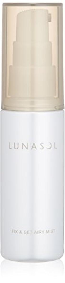 厳密に移動普遍的なルナソル フィックス&セットエアリーミスト シトラス?フローラル?ハーバルの香り 化粧水