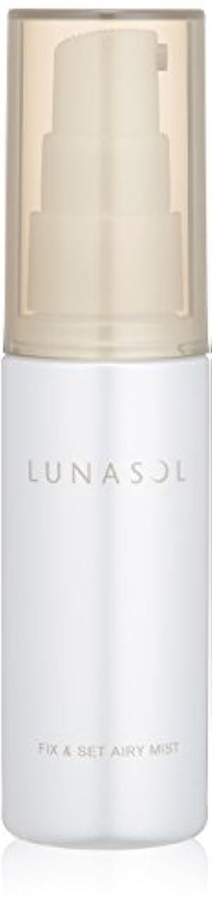 暖かさフェローシップ結び目ルナソル フィックス&セットエアリーミスト シトラス?フローラル?ハーバルの香り 化粧水