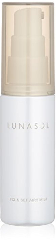 ライナー間違っている盆ルナソル フィックス&セットエアリーミスト シトラス?フローラル?ハーバルの香り 化粧水