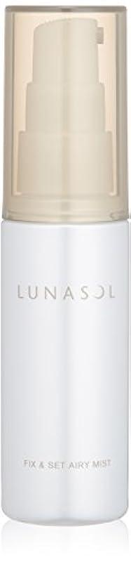 溶接ジャーナルジャンピングジャックルナソル フィックス&セットエアリーミスト シトラス?フローラル?ハーバルの香り 化粧水