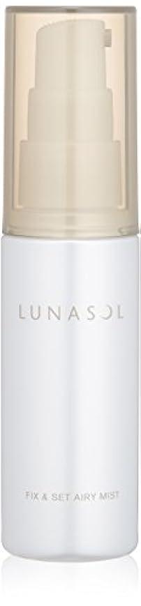 普遍的なしなければならないチェリールナソル フィックス&セットエアリーミスト シトラス?フローラル?ハーバルの香り 化粧水