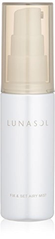億質量柔らかいルナソル フィックス&セットエアリーミスト シトラス?フローラル?ハーバルの香り 化粧水