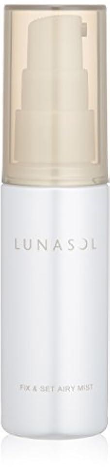 笑い乗り出すと組むルナソル フィックス&セットエアリーミスト シトラス?フローラル?ハーバルの香り 化粧水