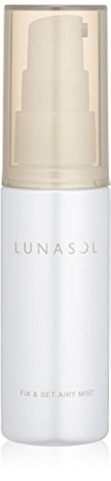 ルナソル フィックス&セットエアリーミスト シトラス?フローラル?ハーバルの香り 化粧水